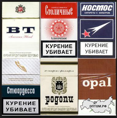 опт форум сигареты